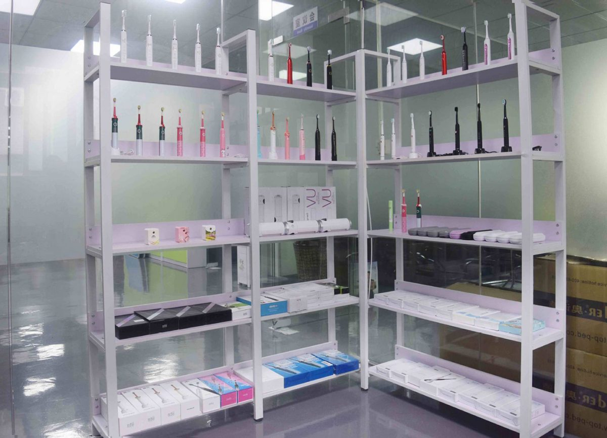 Product Show Room